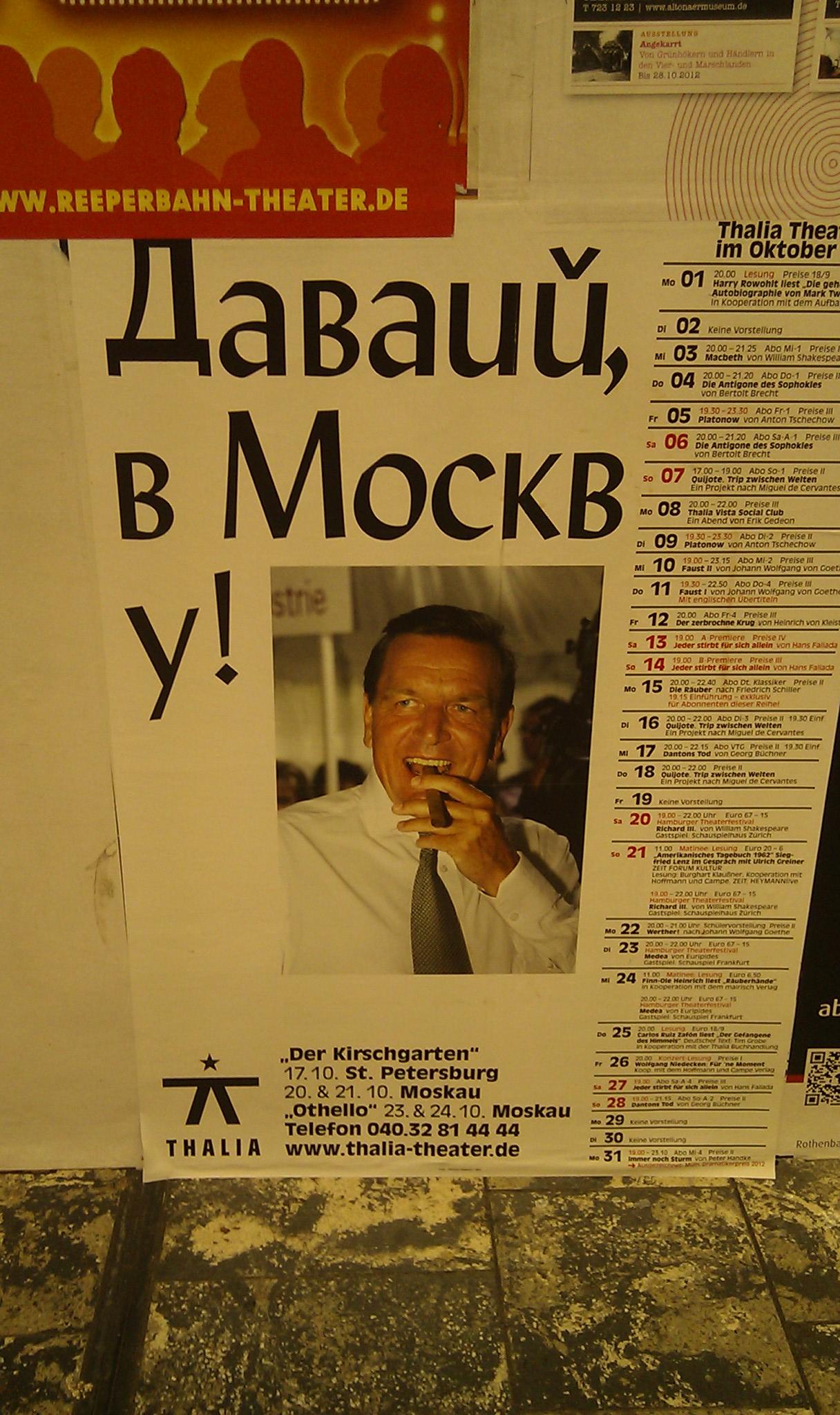 Секс русских подростков на улице 1 фотография